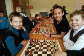 """Шахматный турнир """"Листопад"""""""